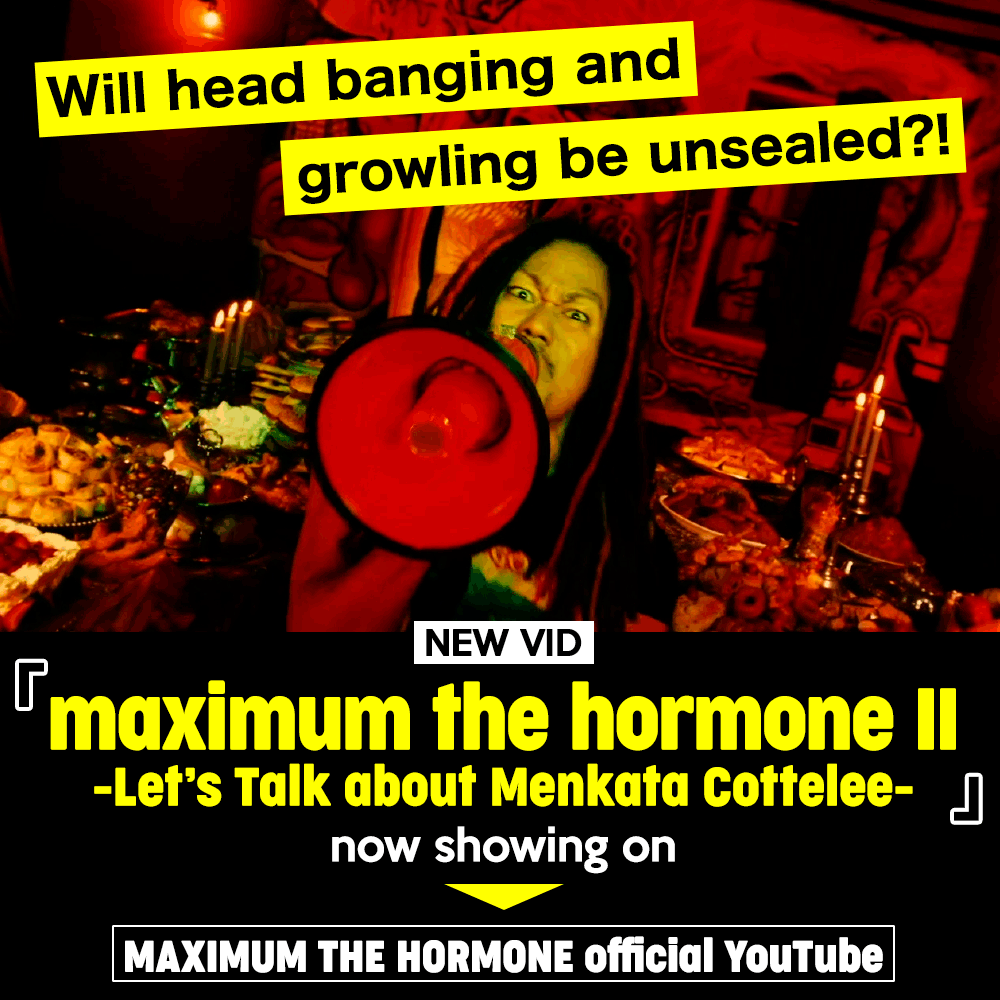 NEW VID now showing on MAXIMUM THE HORMONE official YouTube!!